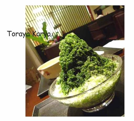 Toraya_11