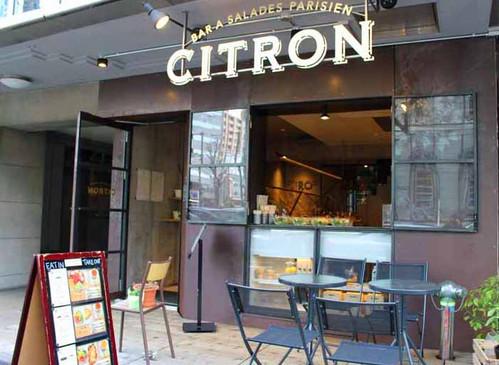 Citron_11